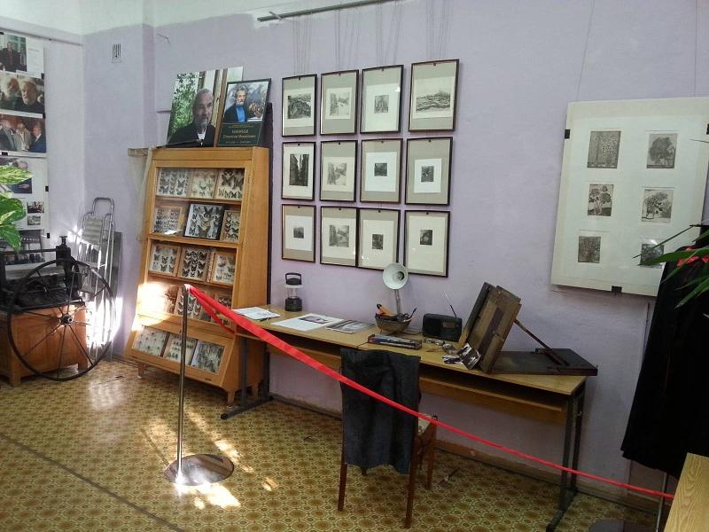 Музей новейшей истории
