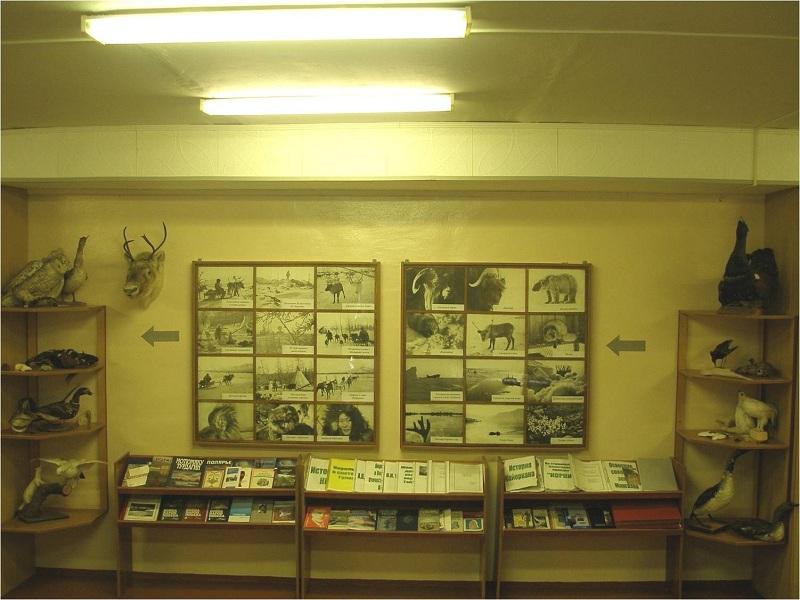 Музей природы вид