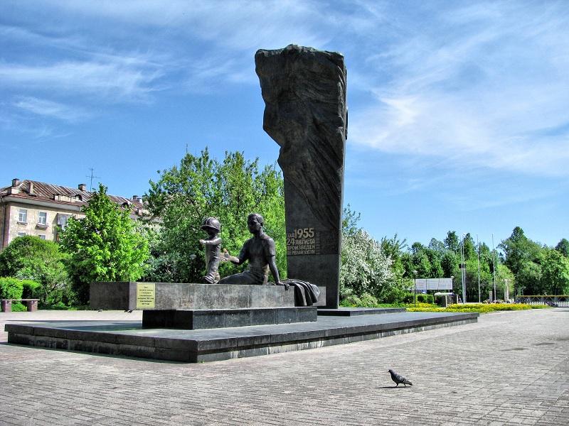 Памятник металлургам