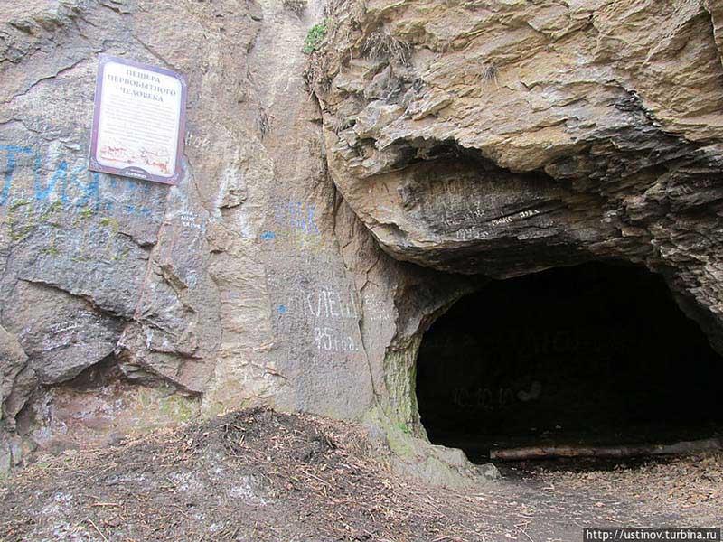 Селитряная пещера