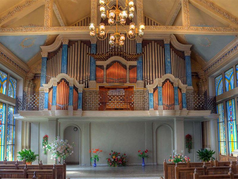 Центр органной музыки