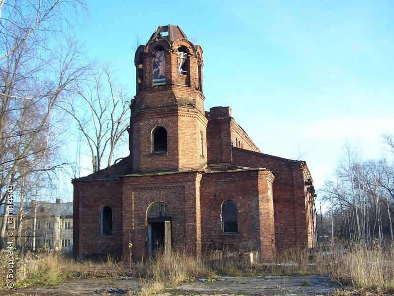 Церковь Животворящей Троицы