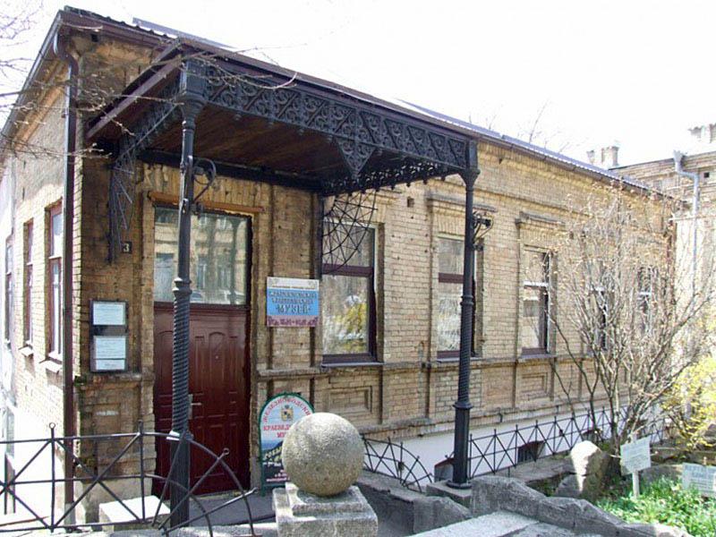 Железноводский краеведческий музей