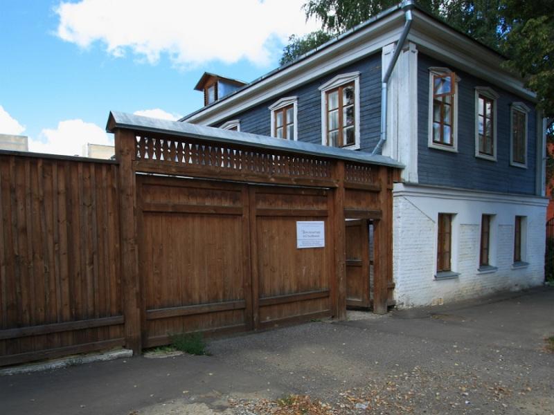 Дом-музей скульптора Голубкиной