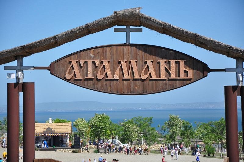 Этнографический комплекс Атамань вход
