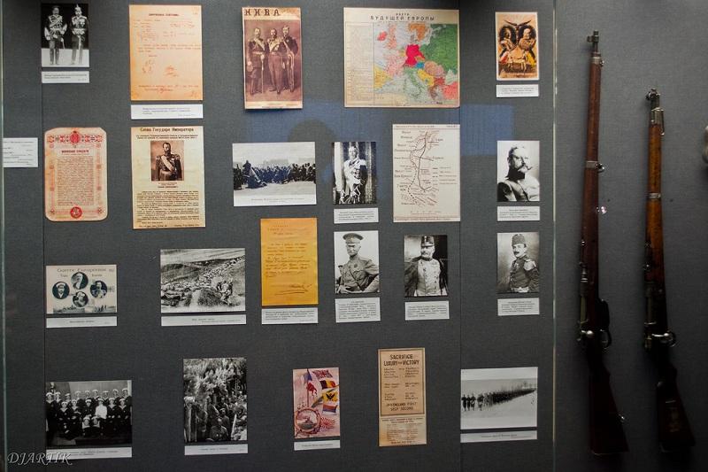 Мемориально-исторический музей внутри