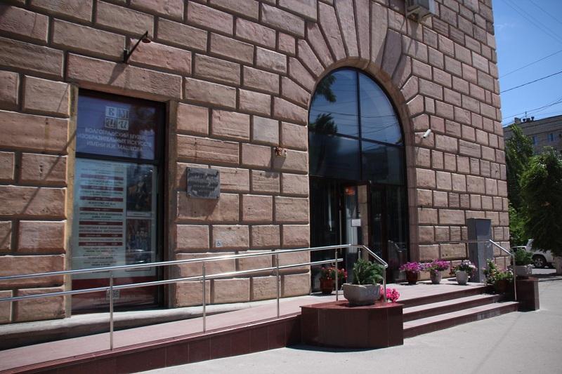 Волгоградский музей изобразительных искусств вход