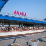 Как доехать до Анапы на поезде из городов России
