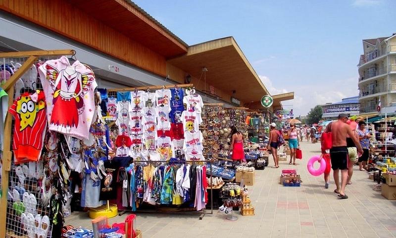 Витязево рынок