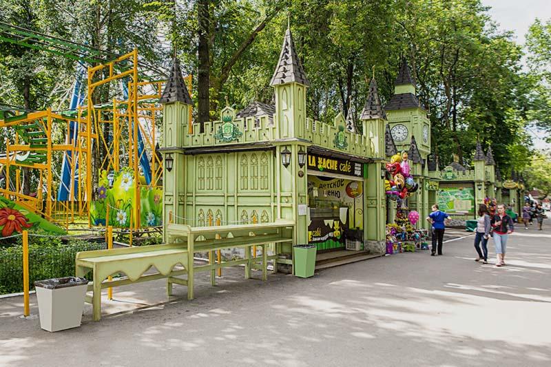 Парк культуры и отдыха им. Горького