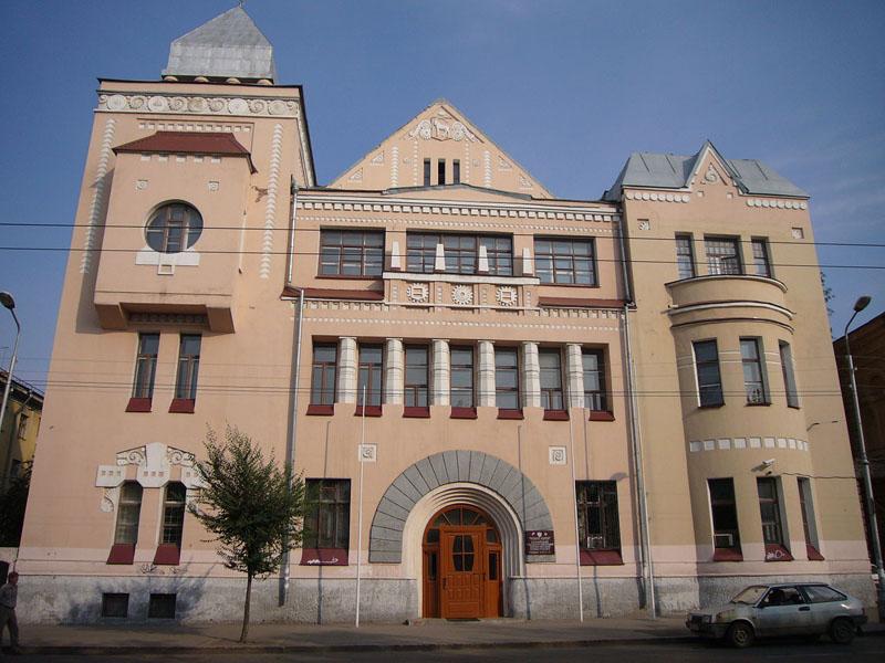 Самарский филиал Крестьянского поземельного банка