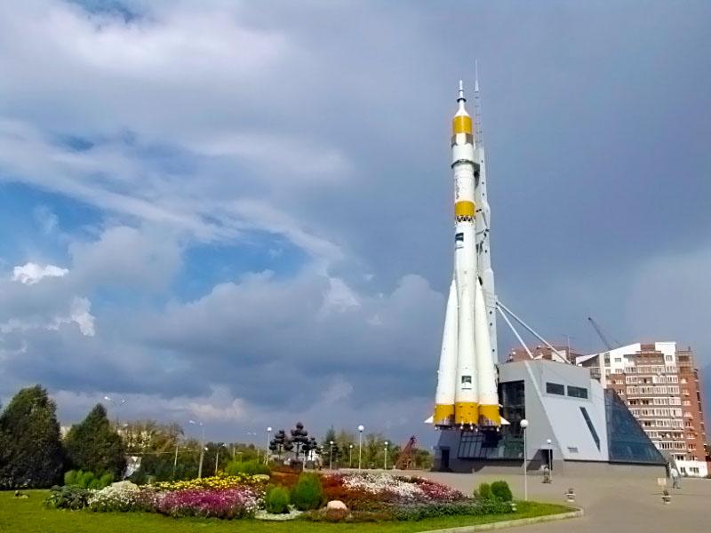 """Музейно-выставочный центр """"Самара Космическая"""""""