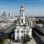 Куда сходить и что посмотреть в Екатеринбурге и вокруг него туристу?