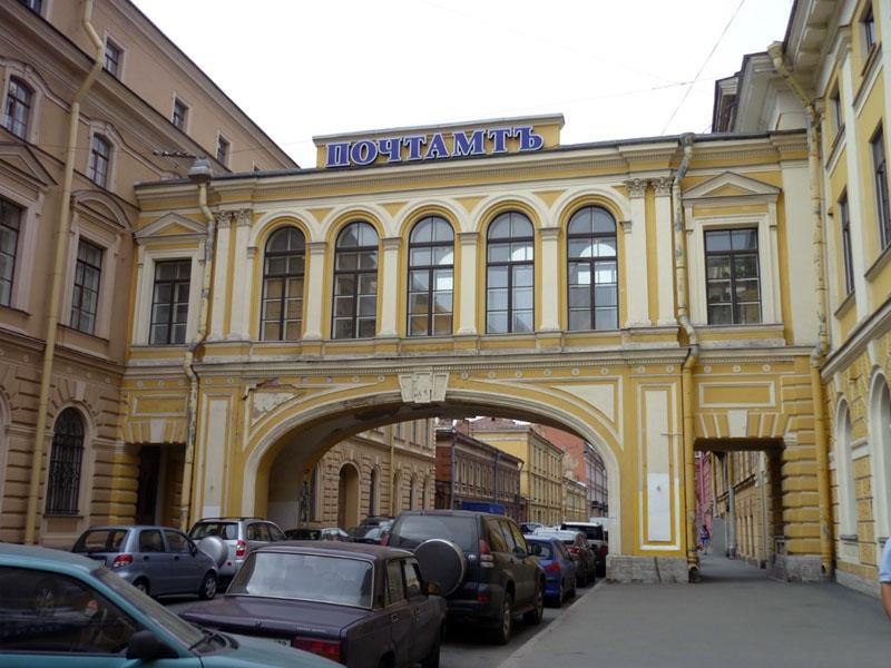 Здание Главпочтамта