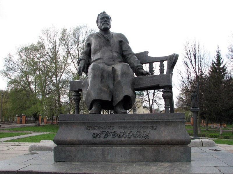 Памятник Николаю Семеновичу Лескову