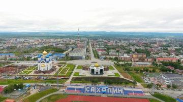 Что посмотреть и куда сходить в Южно-Сахалинске и окрестностях